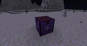 Сундук в игре Minecraft