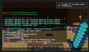 Пример работы плагина на сервере