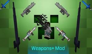 Несколько примеров оружия