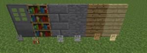 Взрывоустойчивые блоки
