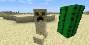 Пустынный крипер
