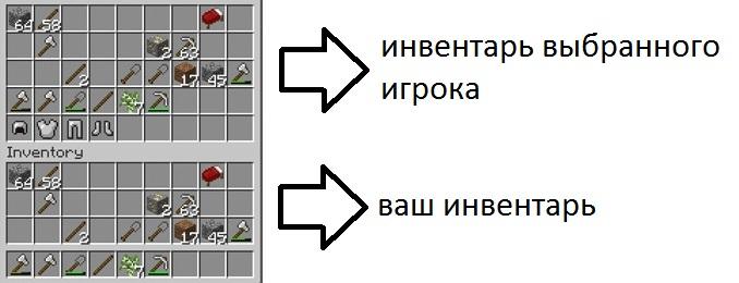 Как сделать из бумаги инвентарь