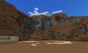 Высохшая земля Minecraft