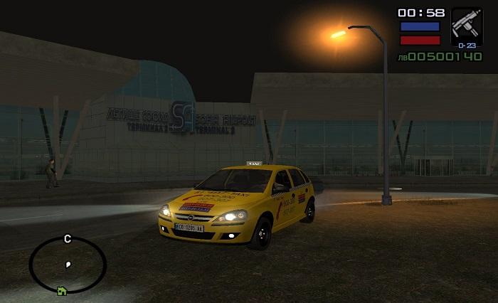 Аэропорт в моде GTA София