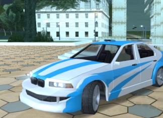 Вариант с сине-белой раскраской