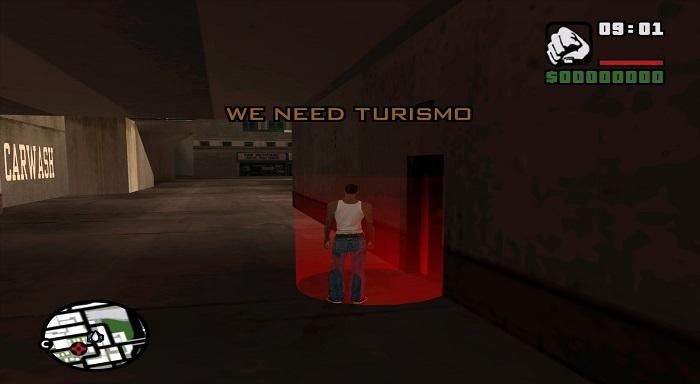 Место начала миссии