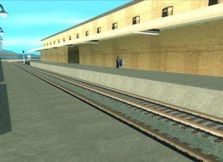 Станция Линден