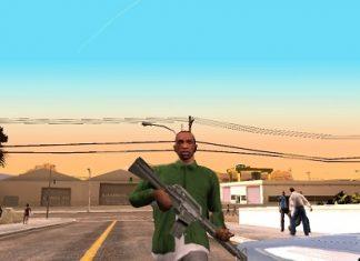 CJ с оружием