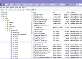 Системные файлы игры