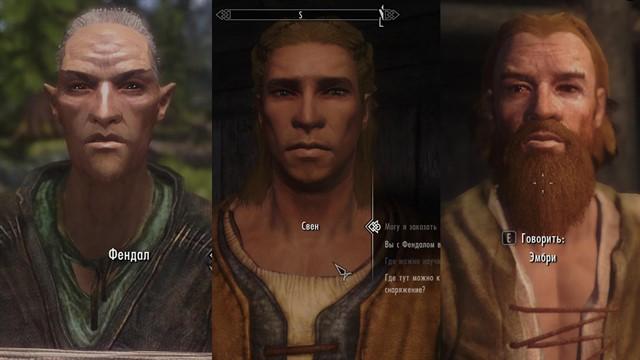 мужские персонажи