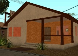 Вид на дом со стороны