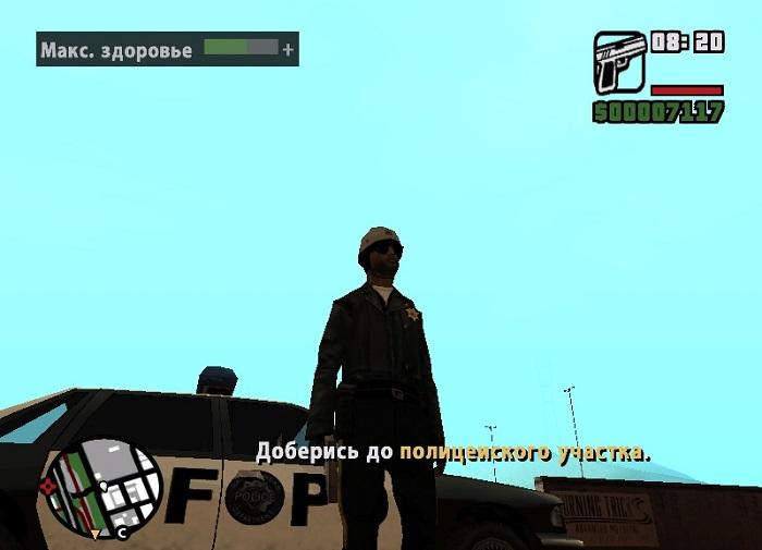 """В сюжетной линии героя ждет """"работа"""" с базой данных полицейских"""